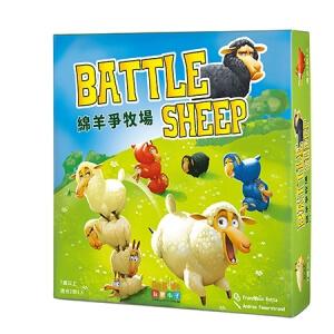 綿羊爭牧場_(中文版)