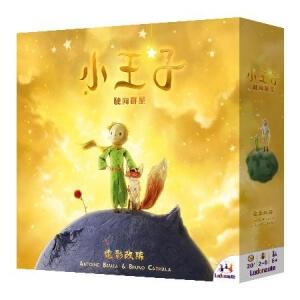 小王子 - 駛向群星_(中文版)