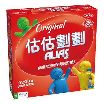 估估劃劃_(中文版)