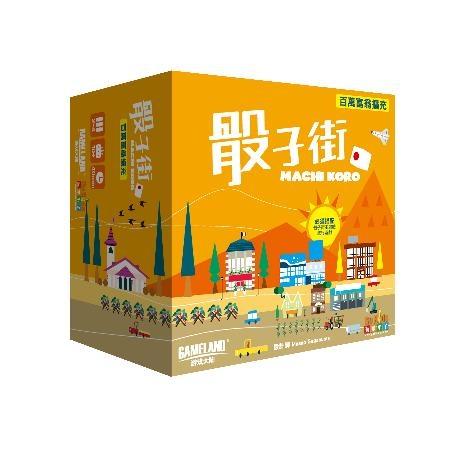骰子街:百萬富翁擴充_(中文版)