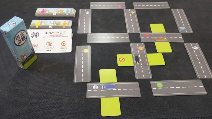 口香糖系列遊戲:巴士之旅_(中文版)