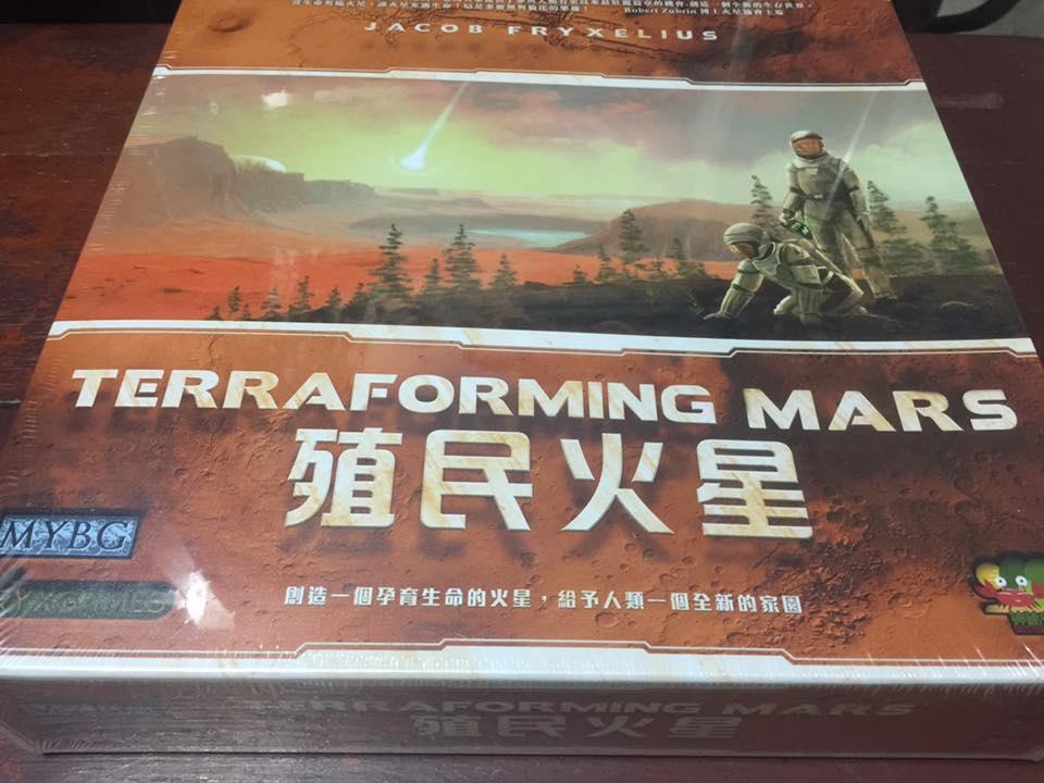 殖民火星_(中文版、勘誤包有問題)