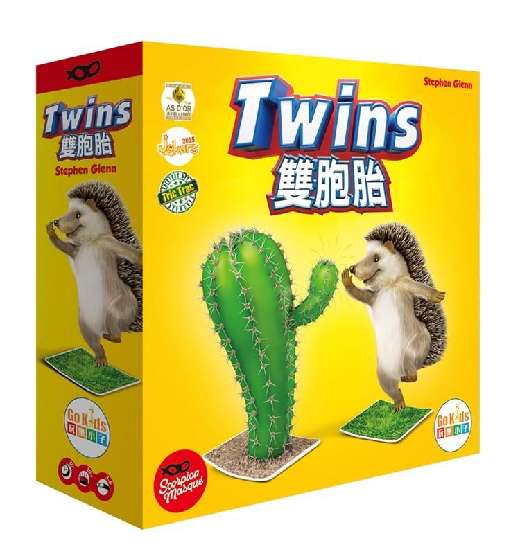 雙胞胎_(中文版,派對遊戲)