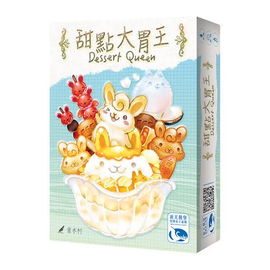 甜點大胃王_(小吃大胃王新美術版本_中文版)