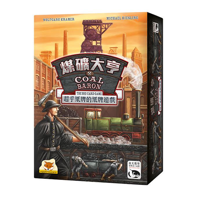 煤礦大亨紙牌版_(中文版)