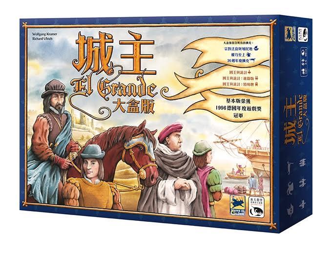城主大盒版_(中文版)
