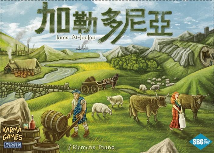 加勒多尼亞_(中文版)