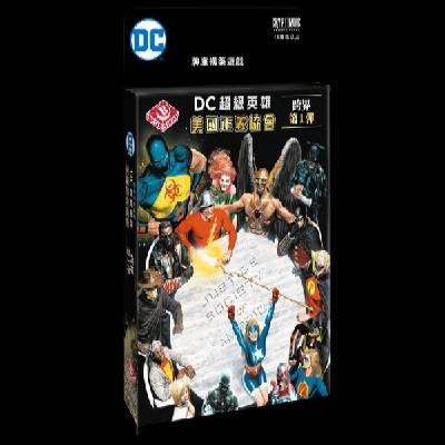 DC超級英雄擴充 跨界 美國正義協會_(繁體中文版)