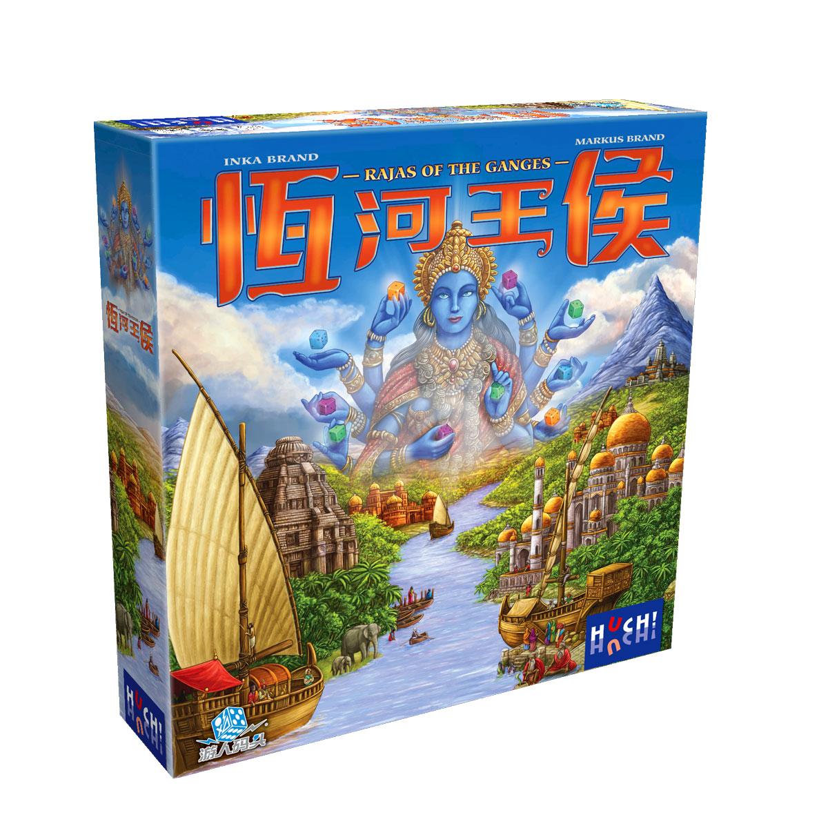 恆河王侯_(中文版)