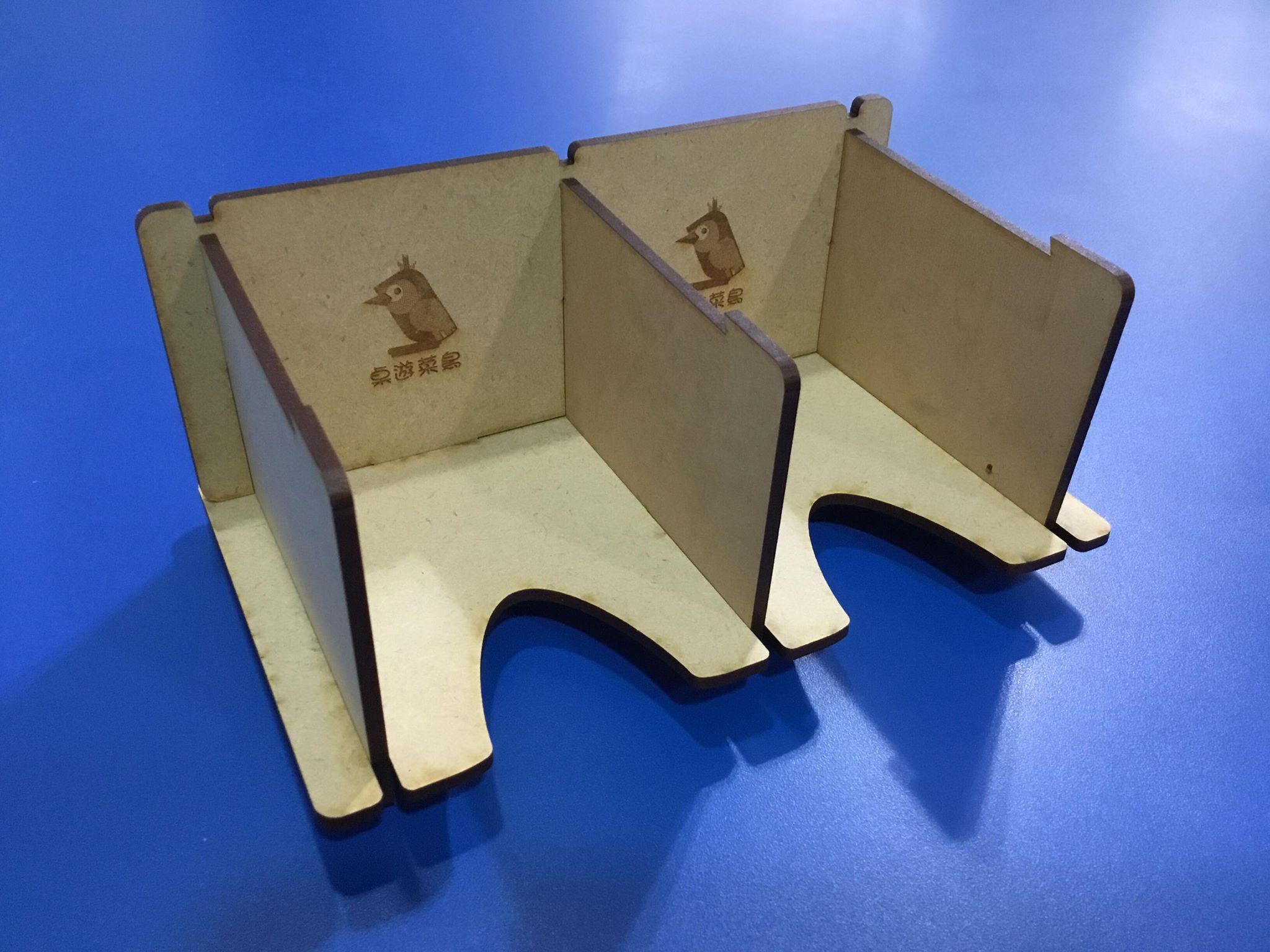 桌遊菜鳥兩格堆疊式牌架