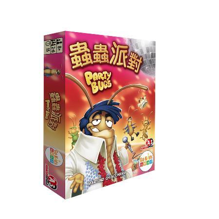 蟲蟲派對_(中文版)