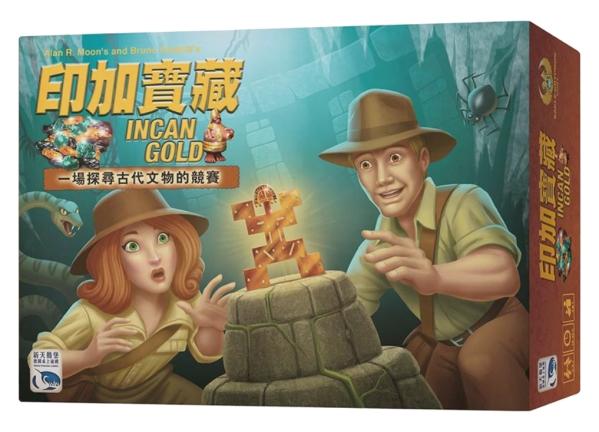 印加寶藏2019年版_(中文版,將玩家卡改為使用玩家米寶)