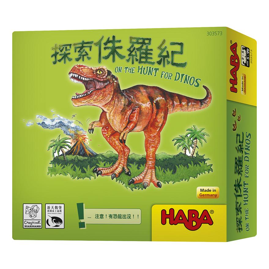探索侏羅紀_(中文版)