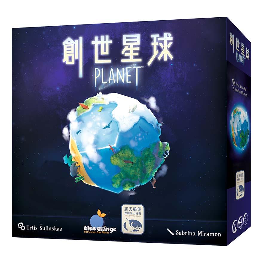 創世星球_(中文版)