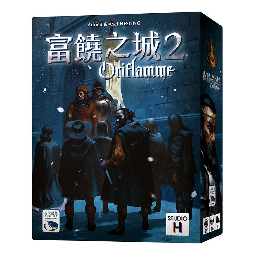 富饒之城2_(中文版)